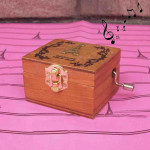 Home Decor Creative Exquisite Retro Wooden Birthday Decorations Music Box, Random Style Delivery