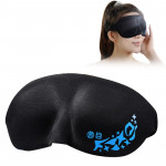 Home and Travel Sleeping Eye Mask Eyepatch with Adjustable Strap(Black)
