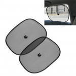 2 PCS Car Net Yarn Sunscreen Insulation Window Sunshade Cover Auto Accessories, Size: about 44*36cm
