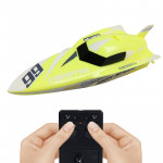3312M 4-Channel 2.4GHz Mini Racing Boat RC Speedboat Kids Toy with Remote Controller(Yellow)