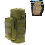 Portable Adjustable General Camouflage Kettle Bag(Army Green)