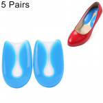 5 Pairs U-shaped Heel Pad Soft and Comfortable Shock Absorption Silicone Pad Insole, Size: L(40-45 Yards)