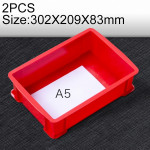 2 PCS Thick Multi-function Material Box Brand New Flat Plastic Parts Box Tool Box, Size: 302mm X 209mm X 83mm(Red)