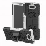 Tire Texture TPU+PC Shockproof Case for Sony Xperia XA3, with Holder (White)