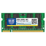 XIEDE X025 DDR2 667MHz 2GB General Full Compatibility Memory RAM Module for Laptop