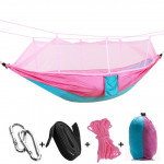 1-2 Person Outdoor Mosquito Net Parachute Hammock Camping Hanging Sleeping Bed Swing Portable Double Chair, 260 x 140cm(pink b