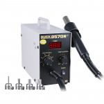 QUICK 857DW+ 220V 580W Digital Display Straight Wind Hot Air Gun, AU Plug