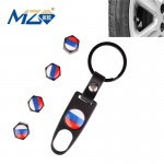 Universal 8mm Russian Federation Flag Pattern Replacement Aluminum Alloy Car Tire Valve Caps + Key Ring Set