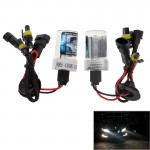 DC12V 35W HB3/9005 HID Xenon Light Single Beam Super Vision Waterproof Head Lamp, Color Temperature: 4300K, Pack of 2