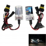 DC12V 35W H11 HID Xenon Light Single Beam Super Vision Waterproof Head Lamp, Color Temperature: 8000K, Pack of 2