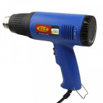 1600W Electronic Heat Gun with LCD Display, Cool / Hot Air Adjustable Temperature