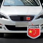 Universal China Flag Pattern Aluminum Alloy Car Front Grille