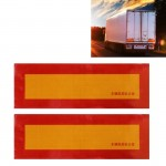 2 PCS Car Auto 55.5cm × 18.5cm Rear Warning Sign Sticker for Truck and Van