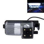 720×540 Effective Pixel PAL 50HZ / NTSC 60HZ CMOS II Waterproof Car Rear View Backup Camera With 4 LED Lamps for Nissan LIVINA