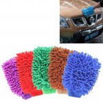 KANEED Microfiber Dusting Mitt Car Window Washing Home Cleaning Cloth Duster Towel Gloves (Random Color Delivery)