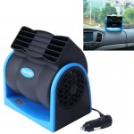 HX-T302 DC 24V 7W Portable Car Vehicle Truck Cooling Air Fan Adjustable Low Noise Silent Cooler Fan 2 Speeds Air Conditioner
