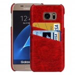 For Samsung Galaxy S7 / G930 Oil Wax Texture Leather Back Cover Case with Card Slots (Red)