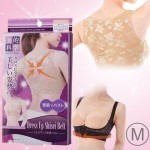 Back Health Support Band Correct Rectify Posture Beauty Belt / Underwear for Women, Size: M(Beige)