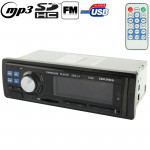 50W x 4 Car MP3 Player with Remote Control, Support MP3 / FM / SD Card / USB Flash Disk / AUX IN (6208)