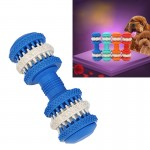 Dog Toy for Pets Tooth Cleaning Chewing Dumbbells Shape Toys of Non-Toxic Soft Rubber , Small Size,Length:12cm(Blue)