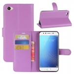 vivo X9s Litchi Texture Horizontal Flip Leather Case with Holder & Card Slots & Wallet (Purple)
