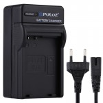 Battery Wall Charger