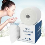 16.8m Break Point Portable Multi-purpose Cotton Disposable Face Towel Wet And Dry Dual-use Cleansing Towel Soft Towel for Travel
