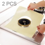 2 PCS Teflon Gas Furnace Surface Ultra-thin Fibre Material Stovetop Protective Cleaning Pad, Size: 27*27 cm (Beige)